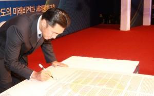 Hyun-Jin-Moon-signing Unification Declaration, GPLC 2012 in Seoul, Korea