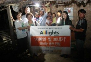 Korean Volunteers at All Lights Village