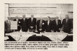"""Hemispheric Cooperation for Mutual Prosperity"" – Shin Dong-A feature report on the Americas Summit 2012 – part 3"