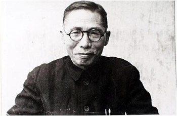 Kim Gu profile