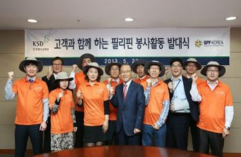 Partnership with Korean Businesses and GPF-Korea Sparks New Trend in Economic Development