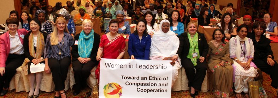 Panelists and attendees of the session on Women and Leadership at the Global Peace Convention 2013.