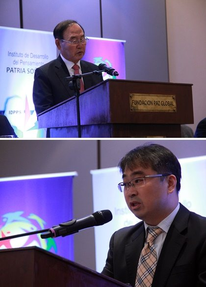 Hak Lae Son, former president of Korea Expressway Corporation and the Korea Rail Network Authority (above), and Cho Woo Hyun, former vice minister of Korea's Ministry of Construction and Transportation, discuss the relevance of Korea's experience to the development challenges of Paraguay.