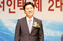 Intaek Seo Becomes Newly Appointed President of Global Peace Foundation Korea