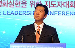 "Dr. Hyun Jin Moon addresses ""Visions, Principles, and Values of a Unified Korea """