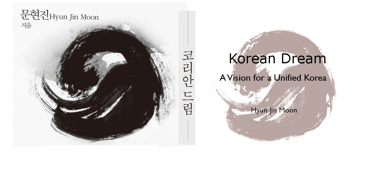 Korean Dream: A Vision of A Unified Korea Bibliography