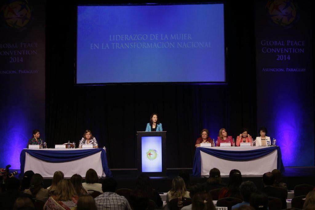 global peace women jun sook moon speaking