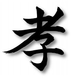 filial-piety-Caligraphy by Nao
