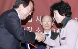 Global Peace Foundation-Korea's Coordinated Efforts for Unification Recognized