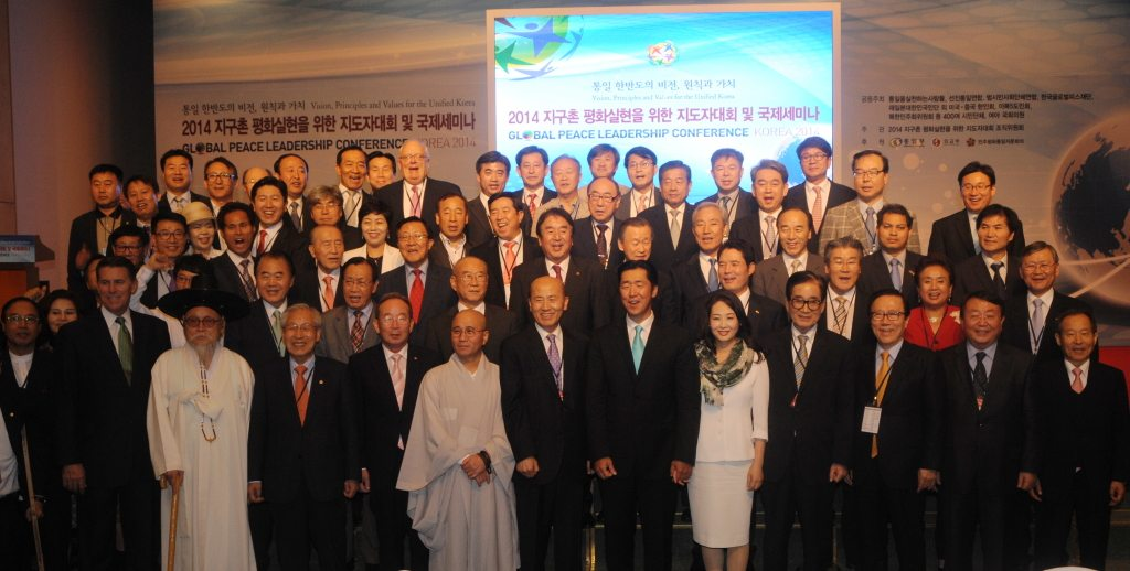 "Faith leaders, politicians from conservative and liberal parties, civil society activists, and international scholars convened in Seoul in late September to discuss a ""vision for a unified Korea."""