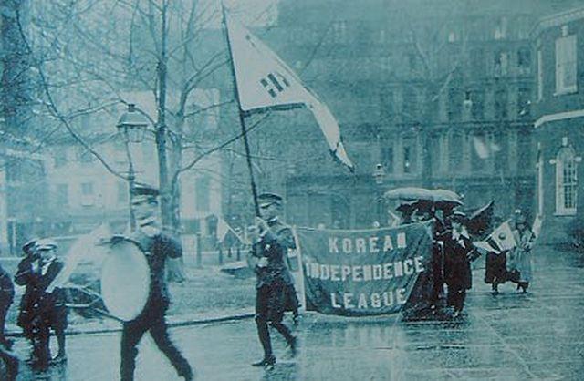 Korean Diaspora in Seeking Independence