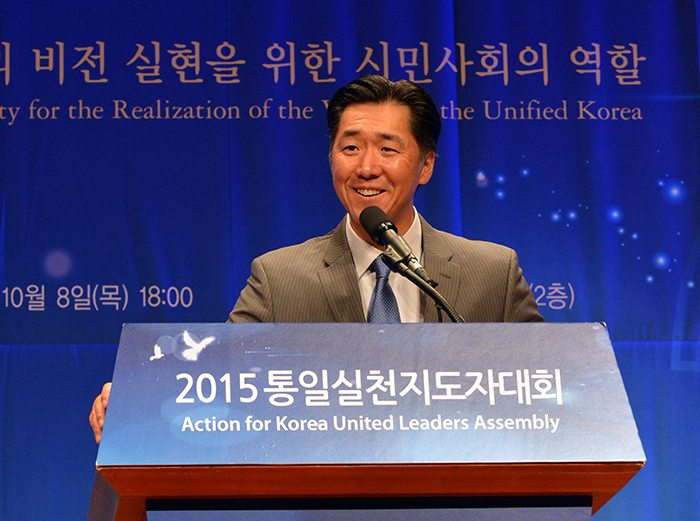 Dr. Hyun Jin Moon Delivers Keynote Address at the Action for Korea United Leaders Assembly 2015
