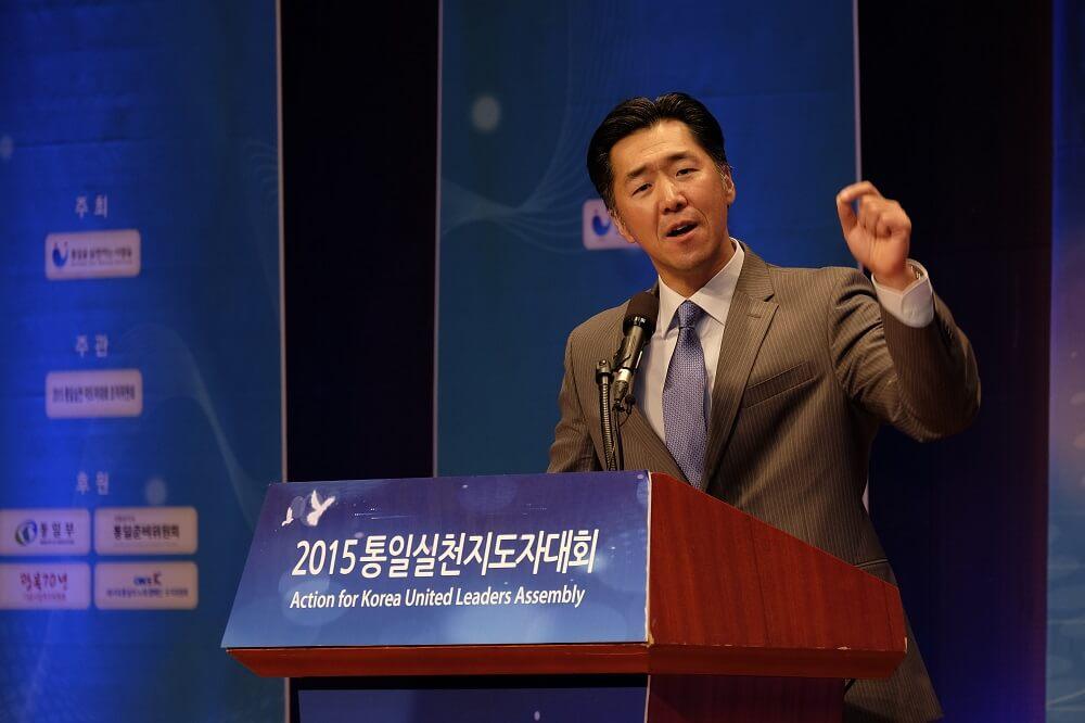 Action for Korea United Keynote