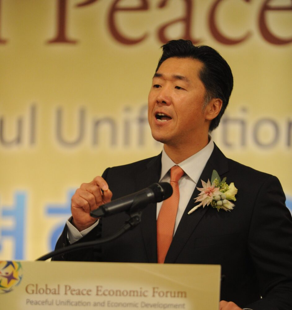 "Dr. Hyun Jin Moon's Keynote Address at Global Peace Economic Forum ""Peaceful Unification and Economic Development"""