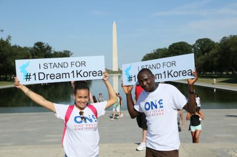 1Dream1Korea: Perspectives from the U.S.A.