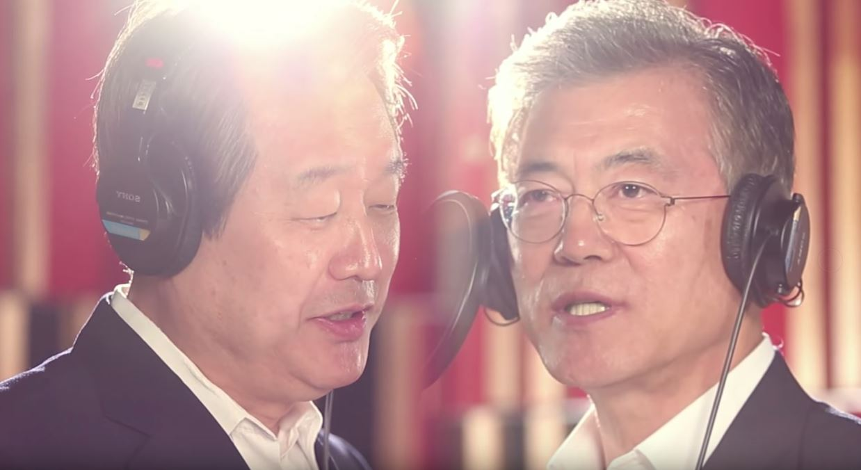 1dream1korea 2 politicians