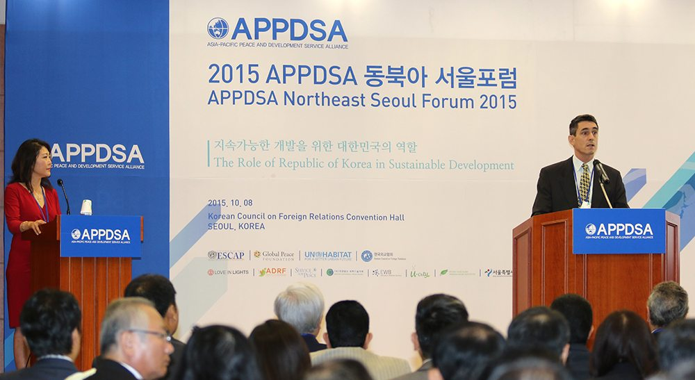 International Youth Exchange Programs Share Agenda at Korea Unification Events