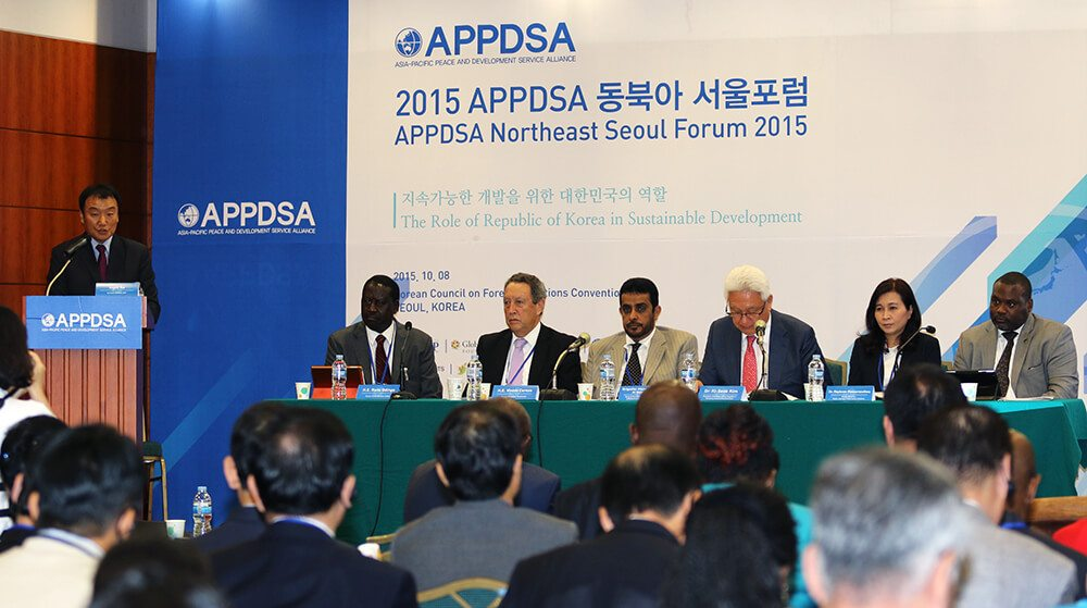 Experts at Seoul Forum Say Postwar Korea a Development Model for Emerging Economies