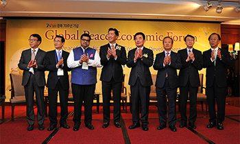 2015 Global Peace Economic Forum