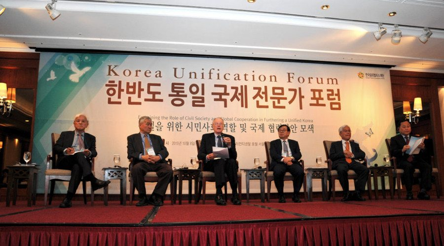 korean-reunification-forum-panelists