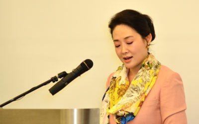 Women's Leadership Culture: Dr. Jun Sook Moon