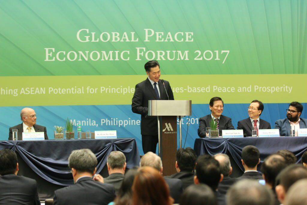 Dr. Hyun Jin Preston Moon - Global Peace Economic Forum 2017