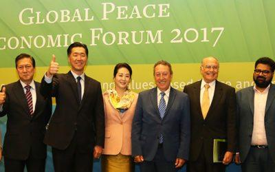 Dr. Hyun Jin Moon Keynote Address at Global Peace Economic Forum 2017