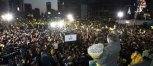 Moon Jae-in at a campaign rally