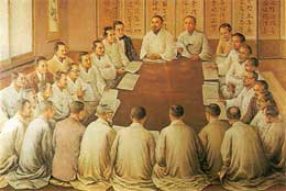 The depiction of Korean Independence meeting