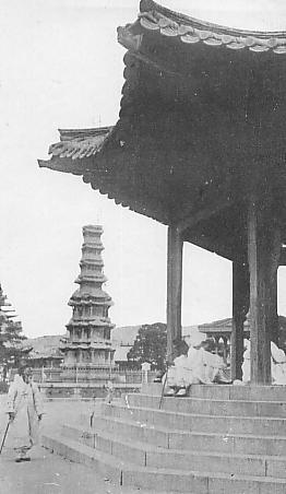 Seoul, Korea's Pagoda Park in the 1930's