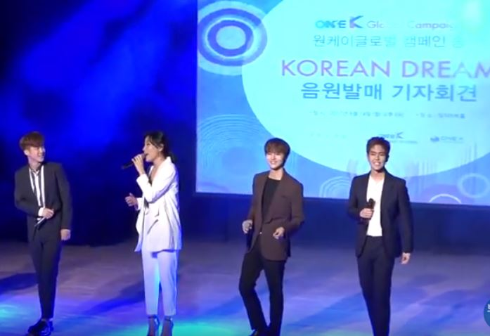 """Korean Dream"" Song Seeks Common Ground Between North and South Korea"