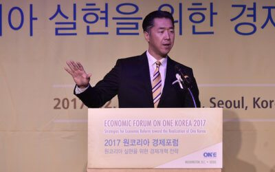 Economic Forum on One Korea 2017 Keynote Address By Dr. Hyun Jin P. Moon