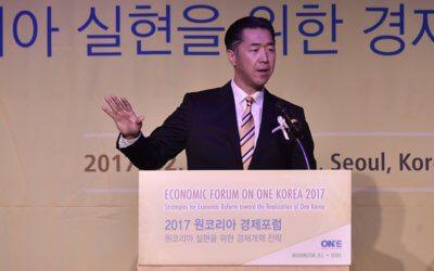 Economic Forum on One Korea 2017 Keynote Address By Dr. Hyun Jin P. Moon