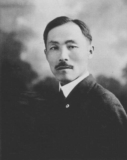 Ahn Chang-ho, also known as Dosan