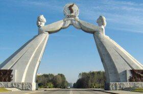 The Arch of Reunification, Korean War Reunification