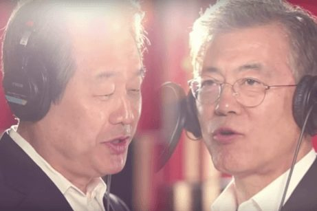 Kim Musong (New Frontier Party-NFP) and Moon Jae-In (NPAD)