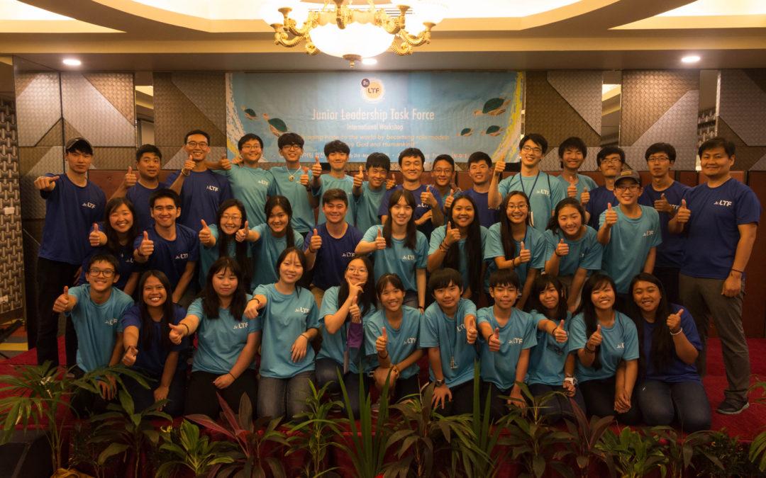 Family Peace Association's youth program, Junior Leadership Task Force