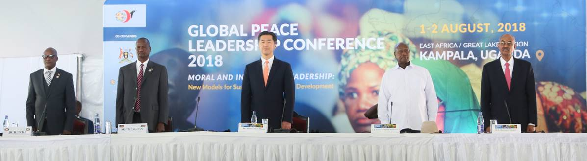 Global Peace Leadership Conference 2018