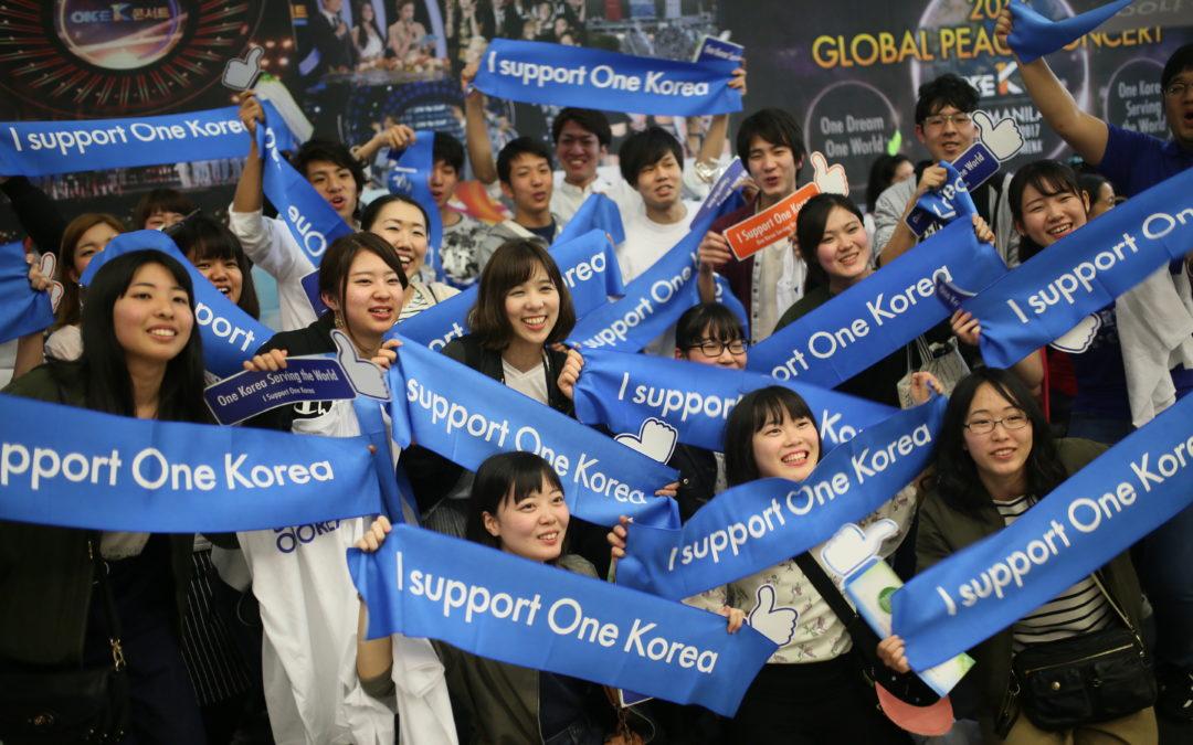 Action for Korea United: A Timeline