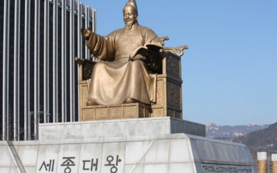 King Sejong's Legacy and the Dream of One Korea Remembered on Hangul Day