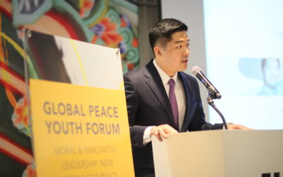 New Model of Moral and Innovative Youth Leadership under the Vision of the Korean Dream