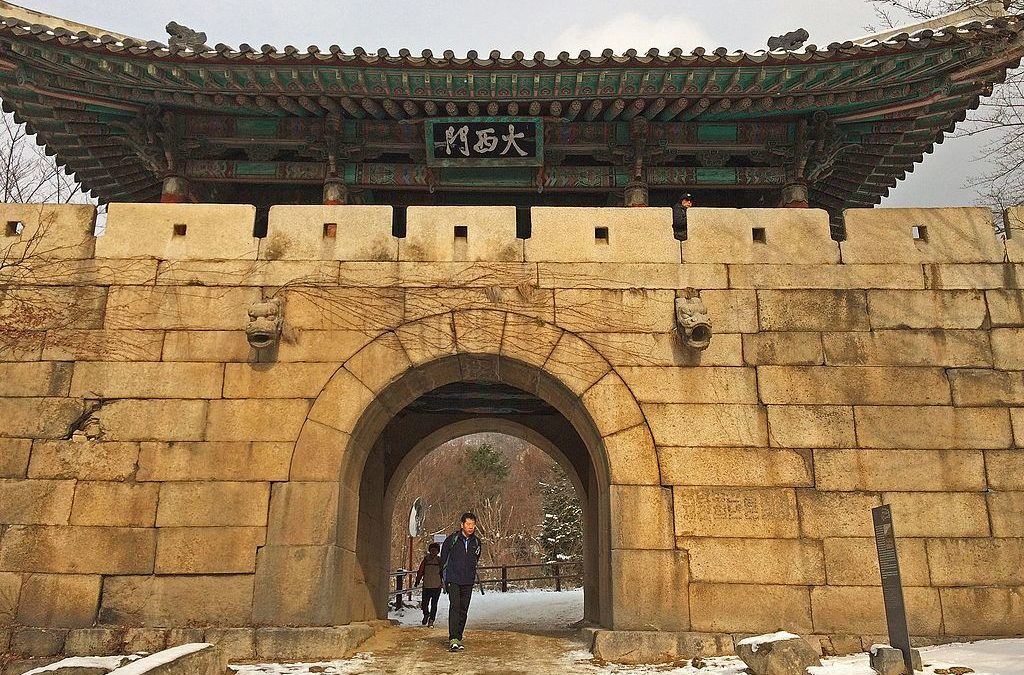 Hope for Reunification: Koreans Living Abroad Return Home