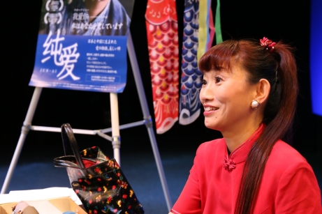 Japanese Actress Shares the Dream of Korean Reunification through Film
