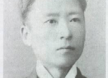 Honoring a Leader of the Korean Independence Movement: Philip Jaisohn
