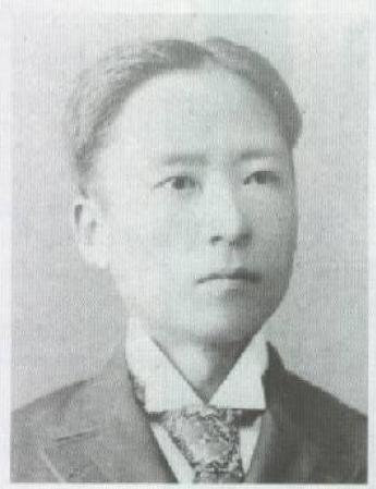 Honoring a Leader of the Korean Independence Movement: Philip Jaisohn