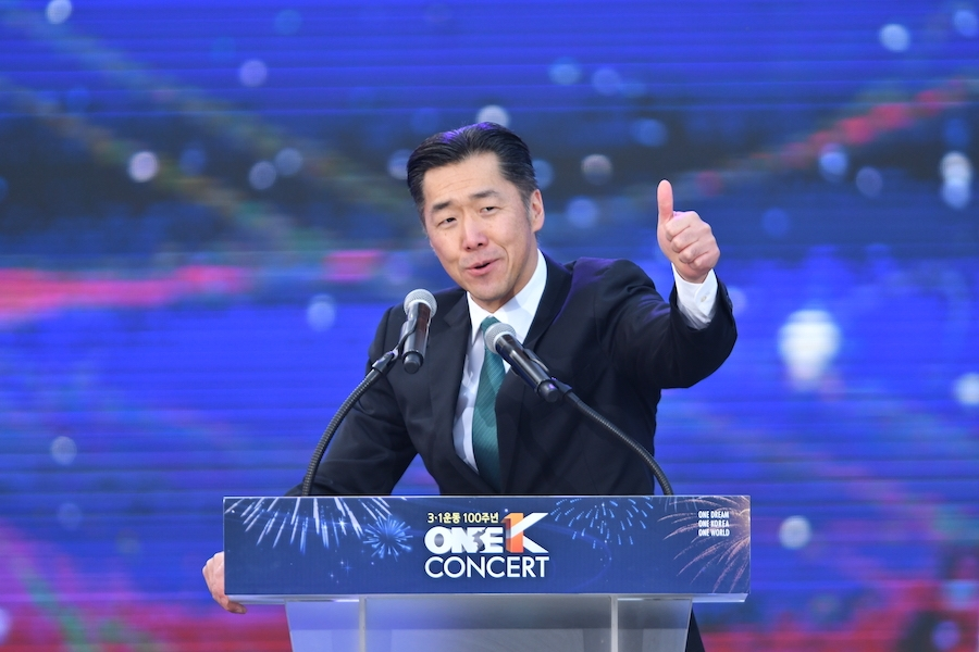 Dr. Hyun Jin P. Moon Casts a Vision for Korea's Future and the World at March 1 Movement 100 Year Anniversary Commemoration