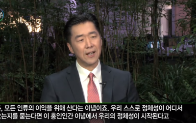 Road to Korean Unification with Dr. Hyun Jin P. Moon | SBS SPECIAL INTERVIEW