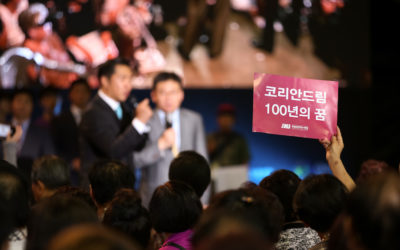 Korean Citizens Support Reunification at Seoul Festival
