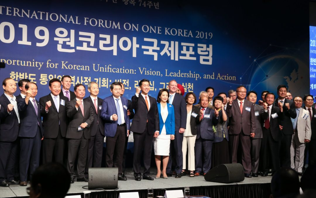 Experts and Policymakers Gather in Seoul for Korean Unification