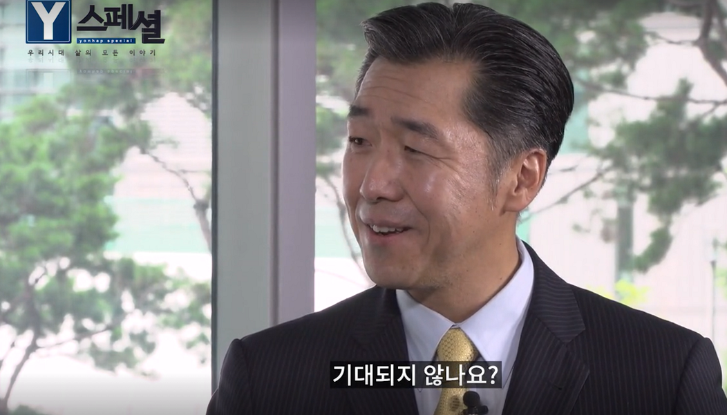 Dr. Hyun Jin P. Moon Describes a Vision for a Unified Korea in Yonhap News Interview
